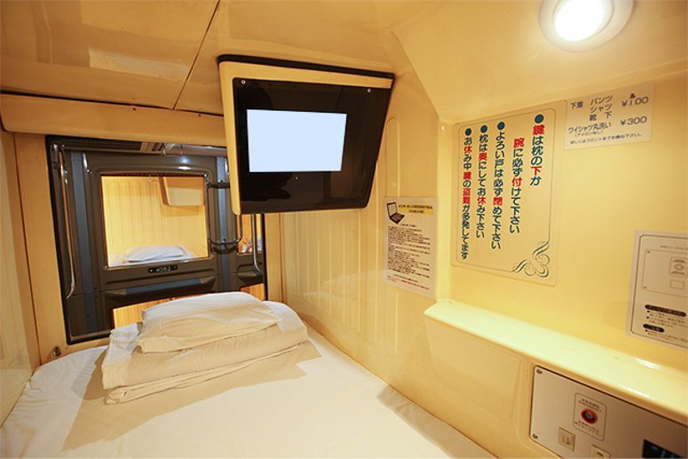 Sleep capsule at Shinjuku Kuyakusho Mae Capsule Hotel