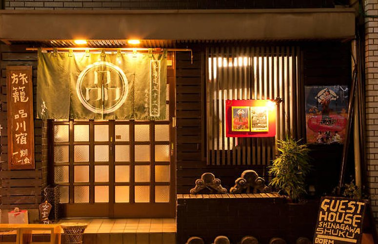 Hotel Guest House Shinagawa-Shuku Tokyo