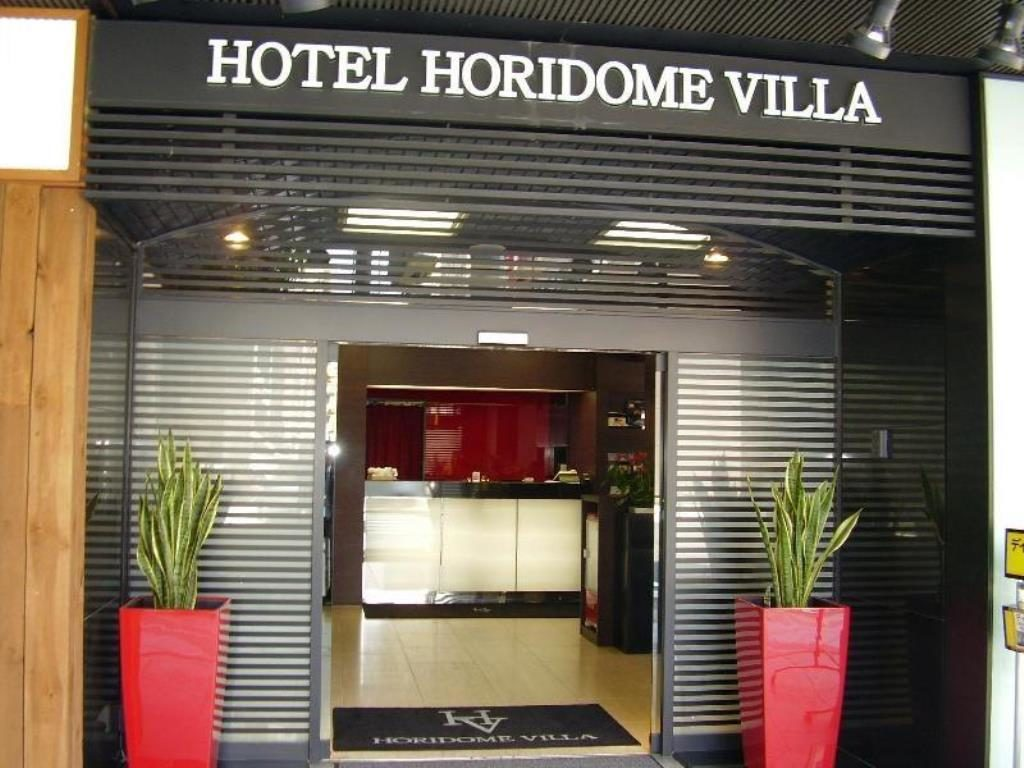 The entrance to Hotel Horidome Villa in Tokyo